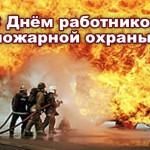 Большой магазин колясок в Калуге